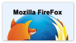 Mozilla FireFox логотип