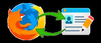 Синхронизация данных в Mozilla Firefox