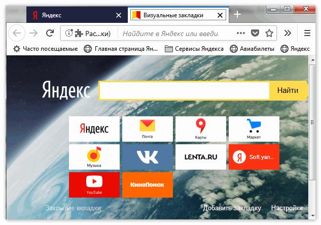 Автоматическое открытие браузера