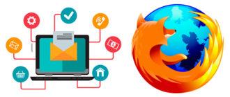 Как установить Mozilla Firefox браузером по умолчанию