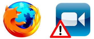Ошибка - MIME Не поддерживается в Firefox