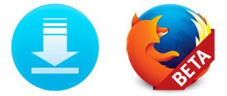 Скачать Mozilla Firefox Beta