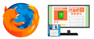 Сохранить сессию в Mozilla Firefox