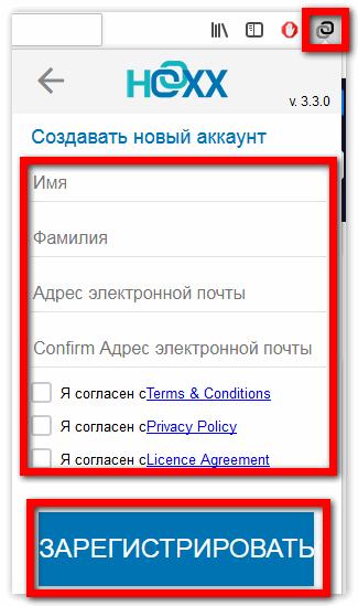 Зарегистрироваться в vpn