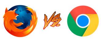 Что лучше Mozilla Firefox или Google Chrome