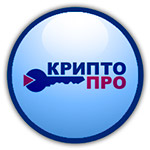 CryptoPro