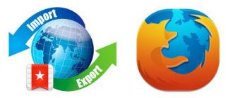 Импорт и экспорт закладок в Mozilla Firefox