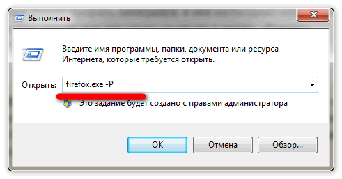 Найти папку файла аккаунта