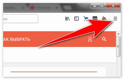Открыть меню браузера