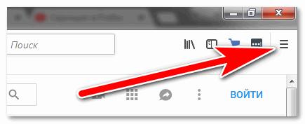 Открыть настройки браузера