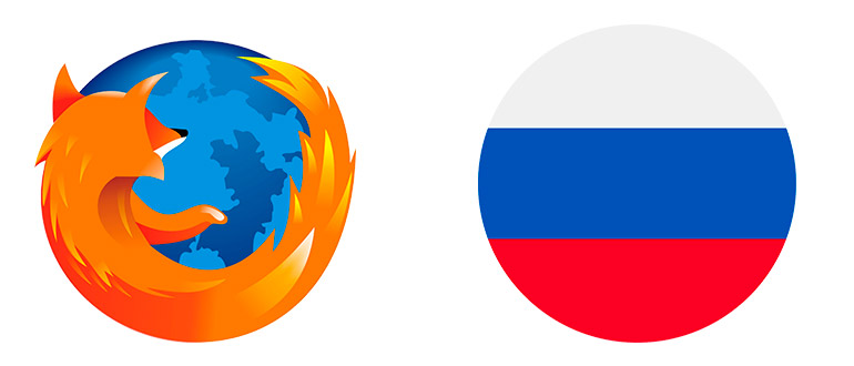 Русификатор для Mozilla Firefox