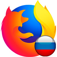 Русский браузрер Мозила
