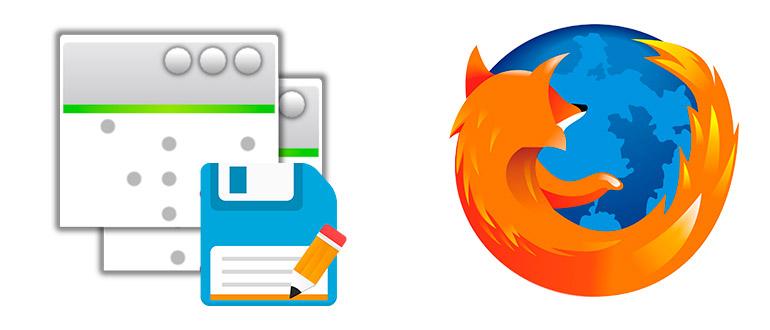 Сохранить вкладки после закрытия Mozilla Firefox