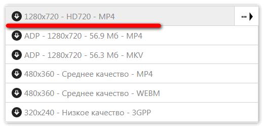 Сохранить аудио файл