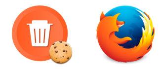 Удалить куки в Mozilla Firefox