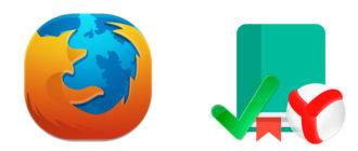 Вернуть визуальные закладки «Яндекса» в Mozilla Firefox