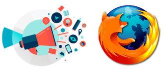Заблокировать всплывающие окна в Mozilla Firefox