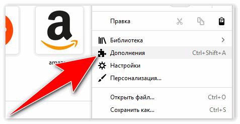 Skyload для Mozilla Firefox - скачать дополнение